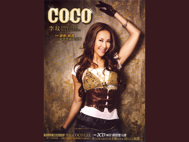 Coco-Lee-best-of-large