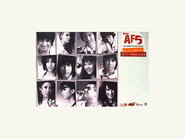 AF5-large
