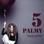 Palmy5-145px