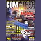 ComMus75-145px